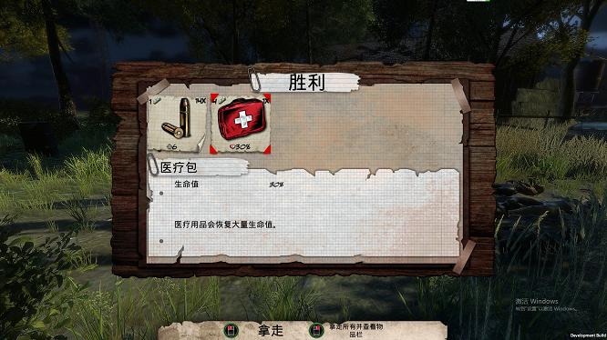 《尸变纪元》绿色中文版下载 DeadAge 回合制生存类的角色扮演游戏-第8张图片-老滚游戏