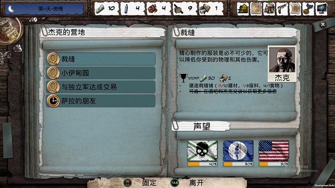 《尸变纪元》绿色中文版下载 DeadAge 回合制生存类的角色扮演游戏-第4张图片-老滚游戏