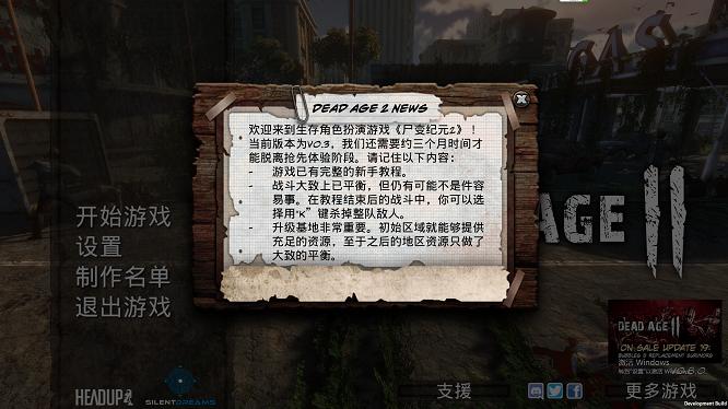 《尸变纪元》绿色中文版下载 DeadAge 回合制生存类的角色扮演游戏-第5张图片-老滚游戏