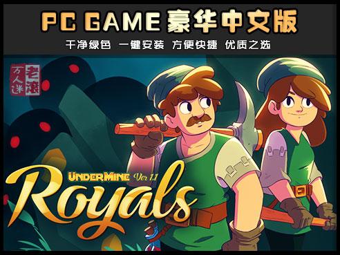 《地下矿工》v1.1.0 绿色中文版下载 送多项修改器 矿坑之下 UnderMine DZBY-第1张图片-老滚游戏