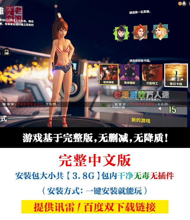 《无尽宇宙》v1.5 绿色中文版下载 Neoverse-第2张图片-老滚游戏