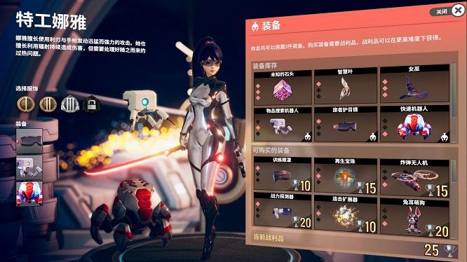 《无尽宇宙》v1.5 绿色中文版下载 Neoverse-第4张图片-老滚游戏