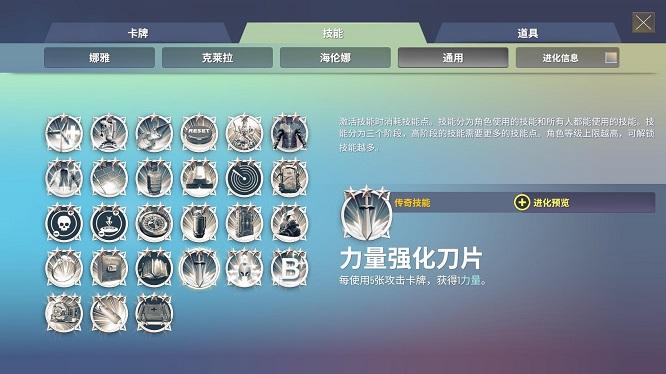 《无尽宇宙》v1.5 绿色中文版下载 Neoverse-第6张图片-老滚游戏