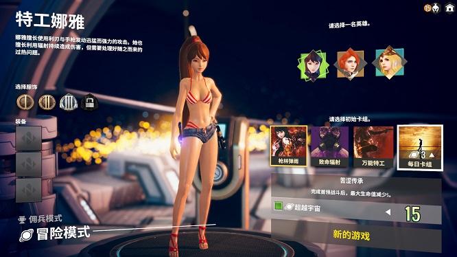 《无尽宇宙》v1.5 绿色中文版下载 Neoverse-第13张图片-老滚游戏