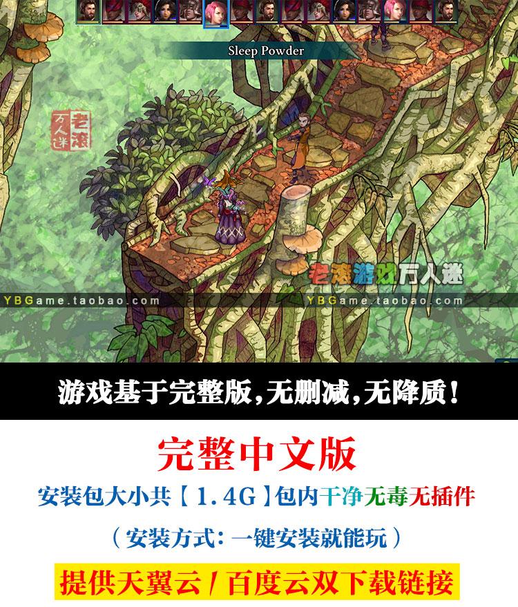 《陷落封印:仲裁者之印》绿色中文版下载 Fell Seal: Arbiter's Mark-第2张图片-老滚游戏