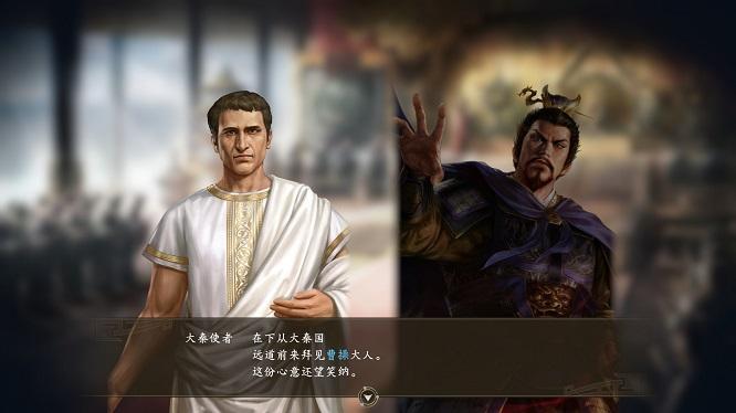 《三国志14威力加强版》绿色中文版下载 送多项修改器 Kingdoms_14 PK-第9张图片-老滚游戏