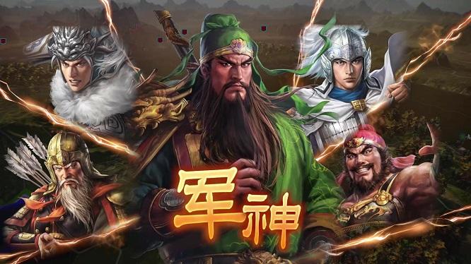 《三国志14威力加强版》绿色中文版下载 送多项修改器 Kingdoms_14 PK-第8张图片-老滚游戏