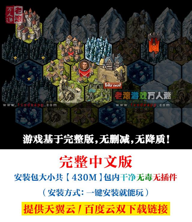 《杀戮六角格》v0.9 绿色中文版下载 The Last Hex-第2张图片-老滚游戏