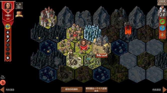 《杀戮六角格》v0.9 绿色中文版下载 The Last Hex-第8张图片-老滚游戏