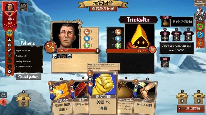《杀戮六角格》v0.9 绿色中文版下载 The Last Hex-第10张图片-老滚游戏