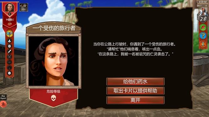 《杀戮六角格》v0.9 绿色中文版下载 The Last Hex-第9张图片-老滚游戏