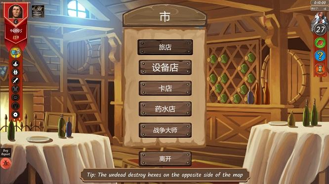 《杀戮六角格》v0.9 绿色中文版下载 The Last Hex-第6张图片-老滚游戏