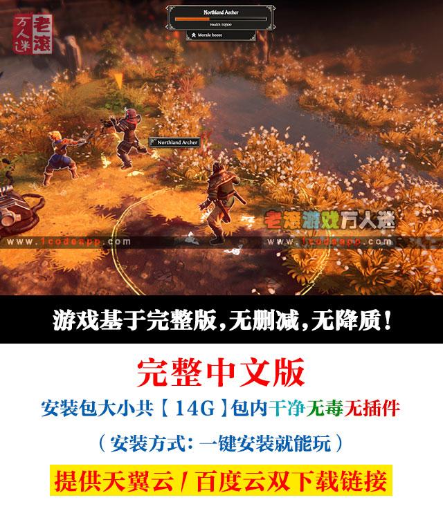 《魔铁危机》v1.03.02 绿色中文版下载 Iron Danger-第2张图片-老滚游戏