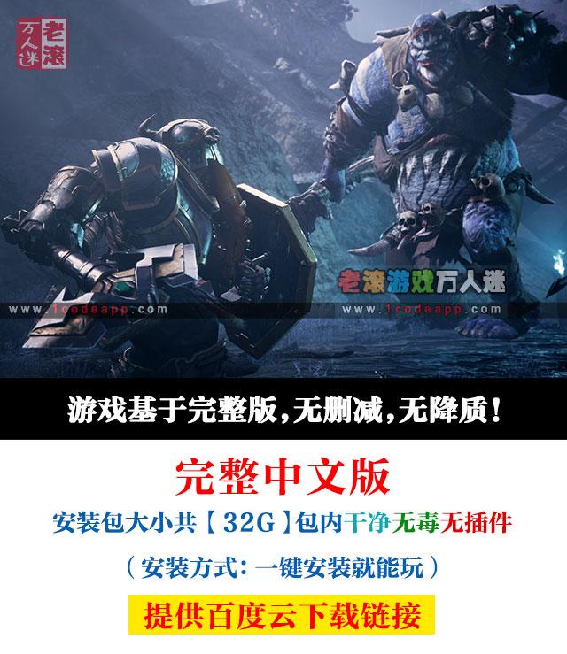 《龙与地下城:黑暗联盟》绿色中文版下载 Dungeons & Dragons: Dark Alliance-第2张图片-老滚游戏