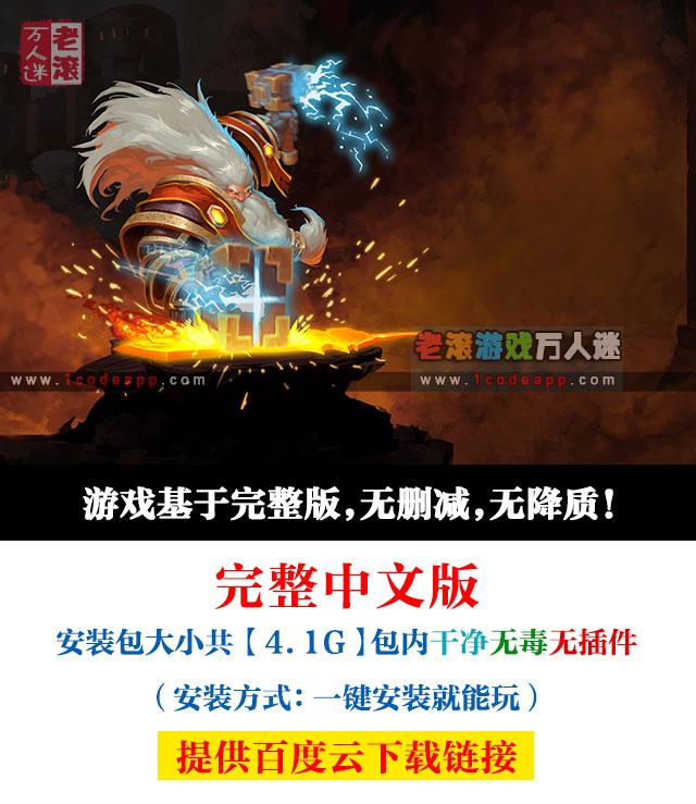 《Hammerting》绿色中文版 v0.9.20-第2张图片-老滚游戏